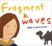 Fragment&waves(24bit/48kHz)