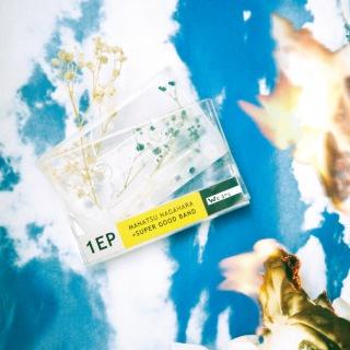 青い空(24bit/96kHz)