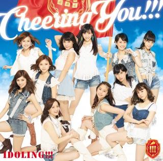 Cheering You!!!<初回盤B>