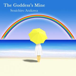 The Goddess's Mine