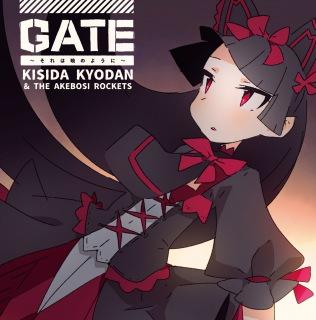 GATE〜それは暁のように〜(24bit/96kHz)