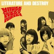 文学と破壊EP(24bit/48kHz)