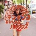 テンテンコ sings ハルメンズ(24bit/48kHz)