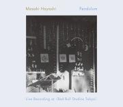 Pendulum——Live Recording at Red Bull Studios Tokyo(11.2MHz DSD+mp3)