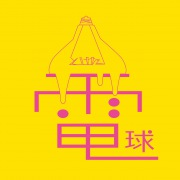 強がり Temo Temoe Remix(24bit/48kHz)