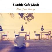 海沿いカフェ・ミュージック(休日のスロー・ジャズ・ラウンジ)