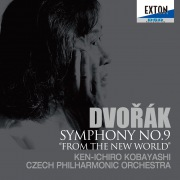 ドヴォルザーク:交響曲 第 9番「新世界より」