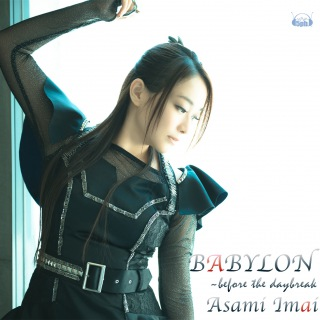 BABYLON 〜before the daybreak(映画「コープスパーティー」主題歌)(24bit/96kHz)