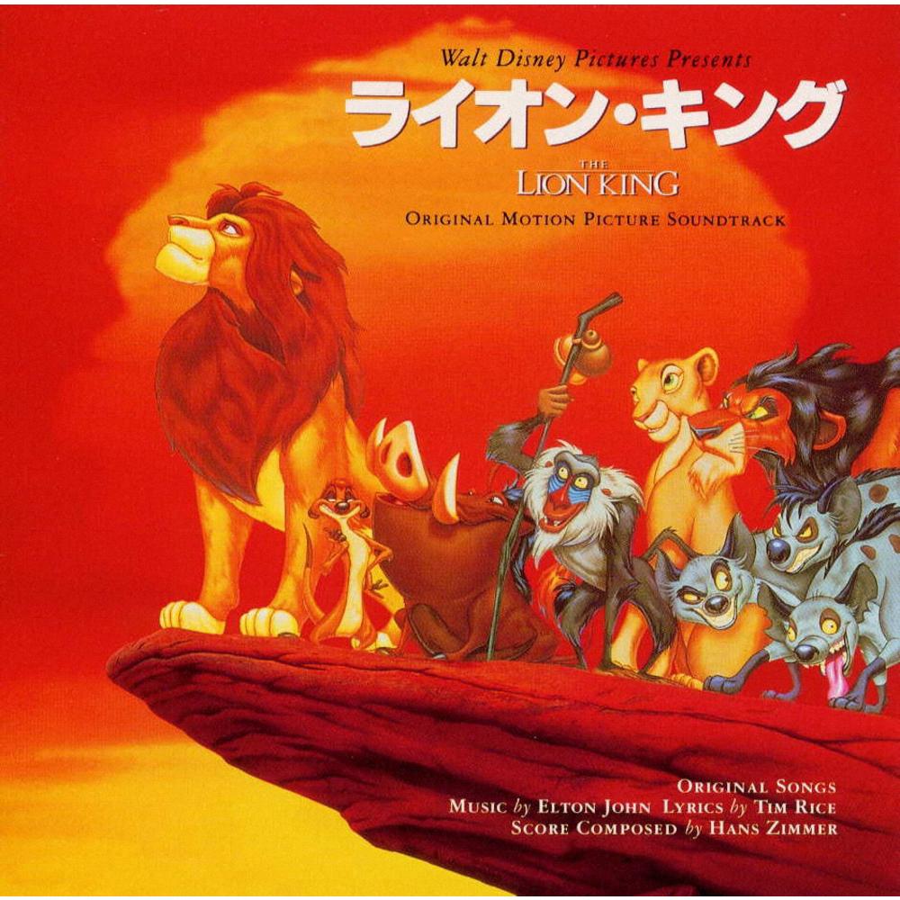 ライオン mp3