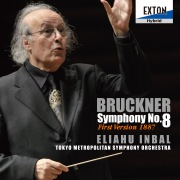 ブルックナー:交響曲 第 8番