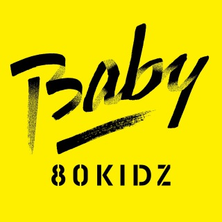Baby EP [Digital]