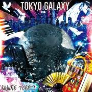 TOKYO GALAXY(24bit/48kHz)