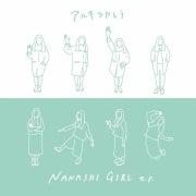 NANASHI GIRL
