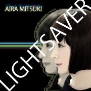 LIGHTSAVER -Single-(24bit/48kHz)