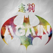 again( 24bit/48kHz)