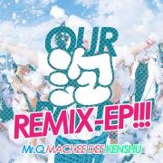 Our 泡パーティ Remix E.P
