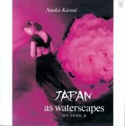 JAPAN as waterscapes(24bit/96KHz)