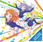 START DASH SENSATION/lucky train!(TV Size)(TVアニメ『アイカツ!』OP/EDテーマ)(24bit/48kHz)
