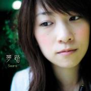夢路(リマスター盤)(24bit/96kHz)