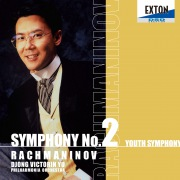 ラフマニノフ:交響曲 第 2番、ユース・シンフォニー