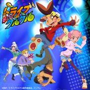 「トライブクルクル」オリジナルサウンドトラック -Dance Side-(24bit/96kHz)