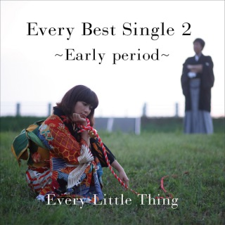 Every Best Single 2 〜Early period〜(24bit/48kHz)