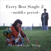Every Best Single 2 〜middLe period〜(24bit/48kHz)