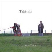 Tabitabi(24bit/48kHz)