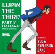 THEME FROM LUPIN III 2015 (24bit/48kHz)