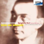 ラフマニノフ:交響曲 第 3番、死の島、スケルツォ