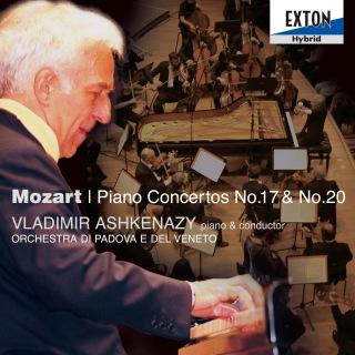 モーツァルト:ピアノ協奏曲 第 17番、第 20番