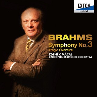 ブラームス:交響曲第 3番、大学祝典序曲