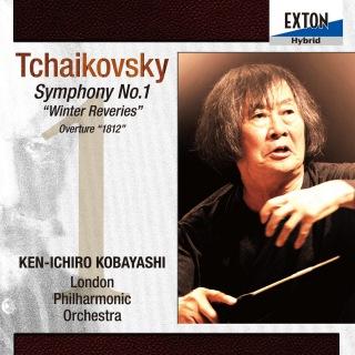 チャイコフスキー:交響曲 第 1番 ト短調 作品 13 「冬の日の幻想」、序曲 「1812年」