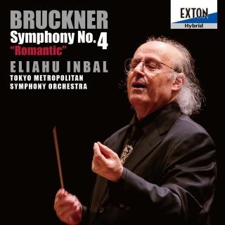 ブルックナー:交響曲第 4番 「ロマンティック」