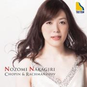 ショパン:24の前奏曲、ラフマニノフ:ショパンの主題による変奏曲、リラの花