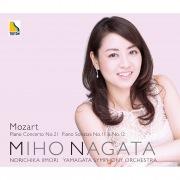 モーツァルト:ピアノ協奏曲 第 21番、ピアノ・ソナタ 第 11番、第 12番