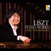 リスト:ピアノ作品集