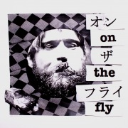on the fly(24bit/48kHz)