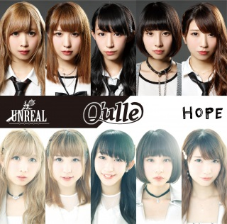UNREAL / HOPE(24bit/48kHz)
