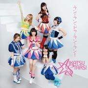 ラン・ラン・ドゥ・ラン・ラン!(「AIKATSU STARS!のラジカツ!」テーマソング)