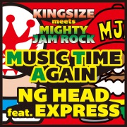 MUSIC TIME AGAIN -Single
