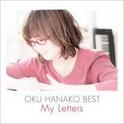 奥華子BEST 〜My Letters〜