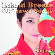 Island Breeze Okinawa Songs