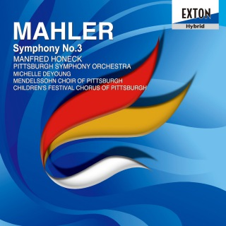 マーラー:交響曲 第 3番