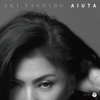 哀歌 -aiuta-(24bit/96kHz)