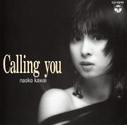 Calling you…呼びよせられて…(24bit/96KHz)