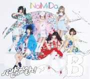 NaMiDa / White Youth(OTOTOY限定パッケージ)(24bit/48kHz)
