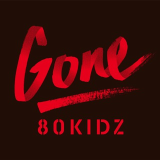 Gone EP