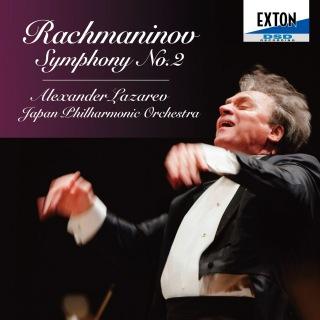 ラフマニノフ:交響曲 第 2番