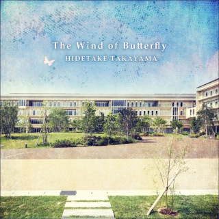 The Wind of Butterfly